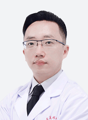 赵治/副主任医师