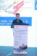 我院董诺院长受邀参加第十一届中国眼科学和视觉科学研究大会
